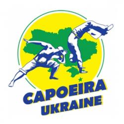 Группа Капоэйра Украина - Капоэйра