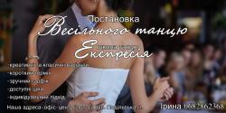 Тренер Тищенко Ирина Александровна - Хмельницкий, Стрип пластика, Художественная гимнастика